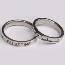 palestine ring